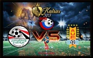Prediksi Skor Egypt Vs Uruguay 15 Juni 2018